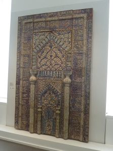 Islamic Prayer Niche